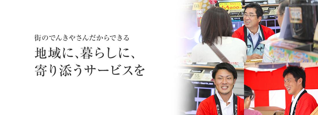 top_slide_04.jpg